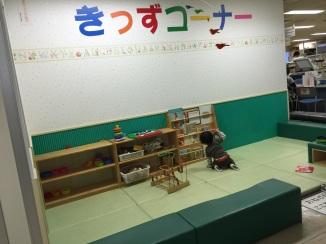 江東区役所の授乳室