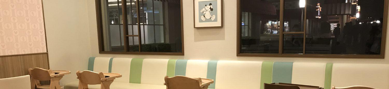 授乳室・ベビー休憩室&オススメスポット情報